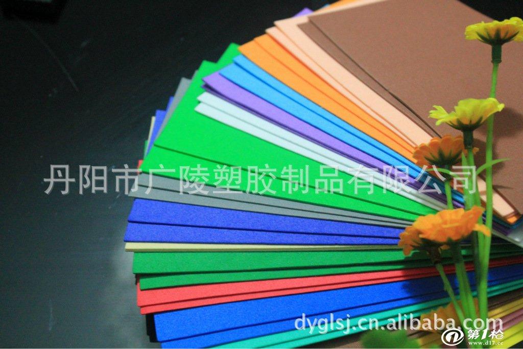 玩具纸,泡沫纸  中央台智慧树巧巧手常用纸,贺卡装饰,剪纸,剪贴画,打