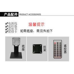 22寸液晶监控监视器安防高清工业级机柜宽屏监控显示器