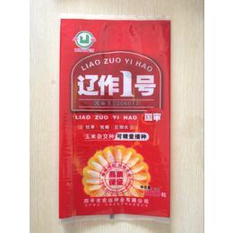 沈阳定做生产玉米种防伪包装袋-苞米籽包装袋-可来样加工