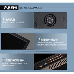 26寸液晶监控监视器安防高清工业级机柜宽屏监控显示器