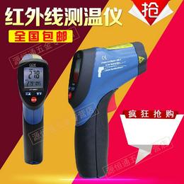 CEM华盛昌DT-8863B激光红外线测温仪枪带报警功能