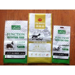 日照专业生产犬粮包装-防伪犬粮袋-可来样加工
