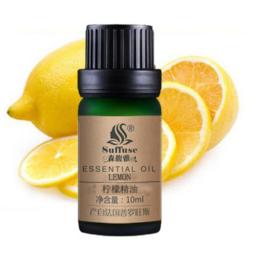 森馥雅柠檬精油单方精油 软化角质柔嫩肌肤