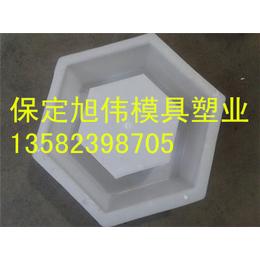 六角空心护坡模具厂家提供