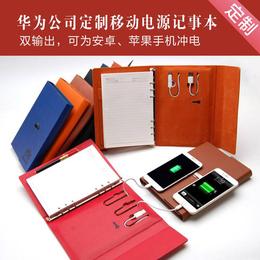 能与华为集团合作定制笔记本是圣采笔记本厂家的荣幸