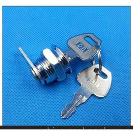 供应209叶片锁,信箱锁,文件柜锁,鞋柜,奶箱锁