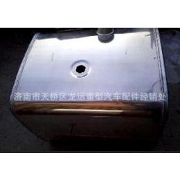 圆型铝合金油箱,方型油箱,油箱加油口,油箱滤网,可以加工定制