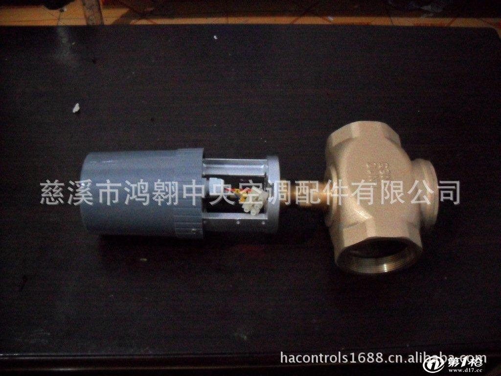 供应电动调节阀/比例积分阀/压差旁通阀/电控箱图片