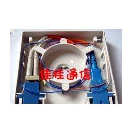 佳桂通信光纤信息桌面盒SC光纤桌面盒