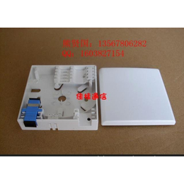 佳桂通信SC光纤信息插座光纤信息插座