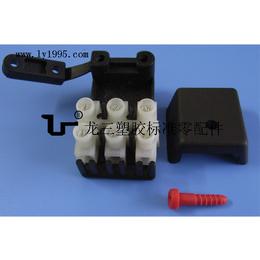 东莞龙三厂家直供013单压三位接线盒量大优惠