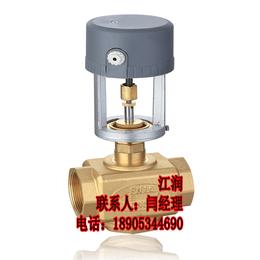 兴江润供应铜电动两通阀