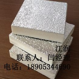 兴江润双面铝箔挤塑风管厂家直销 价格