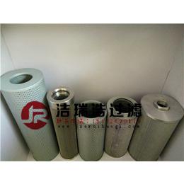 LH0850R010BN3HC黎明液压油滤芯厂家直销价格透明
