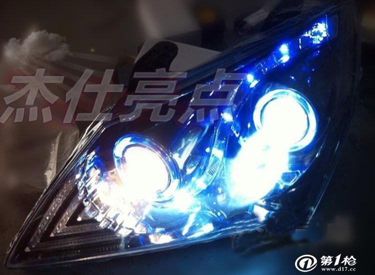 供应北京现代老款悦动改装氙气大灯总成透镜led泪眼天使眼总成