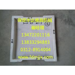 盖板模具高速盖板模具降价直销高速盖板模具