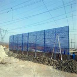 低碳防风抑尘网厂家-环保防风抑尘网厂家-安平方和丝网