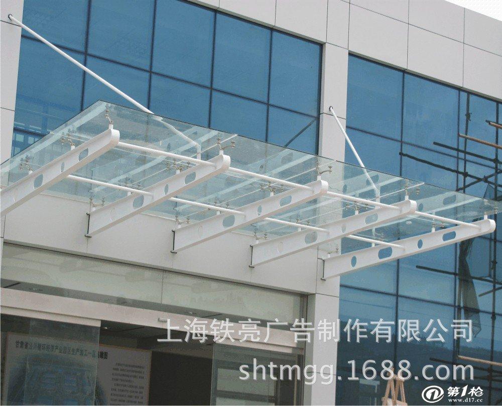 """玻璃雨棚,上海玻璃雨蓬,钢结构玻璃雨棚,是上海雨蓬  上海铁亮公司""""以"""