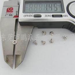 厂家供应 精密圆头带垫平尾自攻螺丝 PWB1.4X4