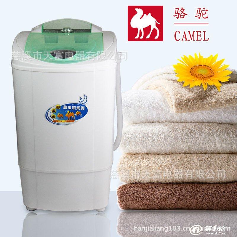 5kg骆驼甩干机电器/家用脱水水桶
