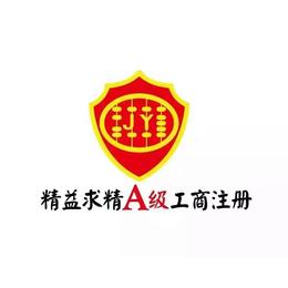 深圳公司地址异常处理 异常变更恢复正常