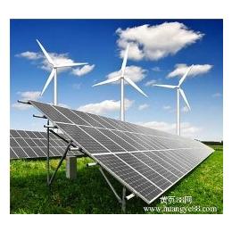 太阳能光伏发电系统厂家订做价格
