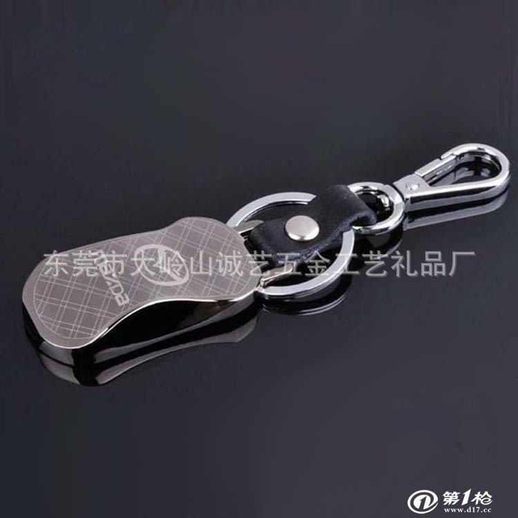 厂家直销)高品质奥迪汽车标志镂空钥匙扣 4s店促销赠品 cy1402