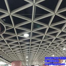 北京三角形铝格栅 菱形铝格栅  型材铝格栅厂家缩略图
