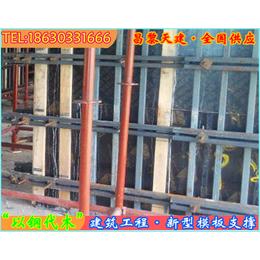 广东数字立体剪力墙模板支撑楼梯钢支撑设计