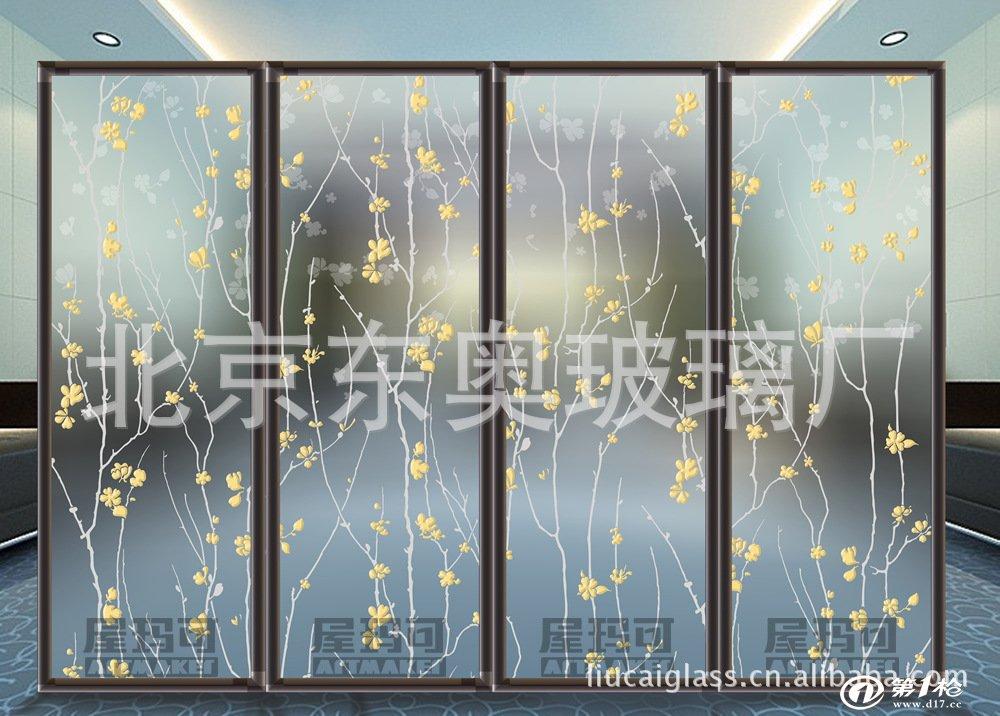 供应艺术玻璃 隔断/屏风/冰雕/厨卫门/工艺玻璃 海棠春 装饰玻璃