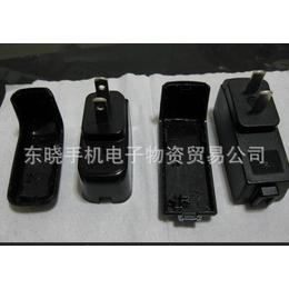 供应<em>三星</em>各种<em>手机充电器</em>外壳数据线等