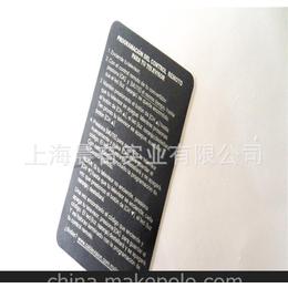 专业承接不干胶标签 包装标签加工