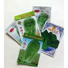 辽源定制生产菜籽防伪包装袋-可多品种拼版生产-可打码