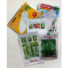 银川专业定制菜籽防伪包装袋-可多品种拼版生产-可打码