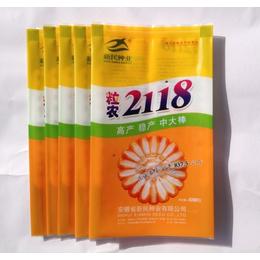 北票定做生产玉米种防伪包装袋-苞米籽包装袋-可来样加工