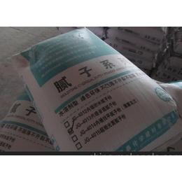 供应外墙耐水腻子品牌,上海外墙耐水腻子粉厂家缩略图