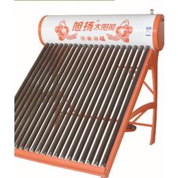 山东旭扬太阳能热水器厂家年度大降价
