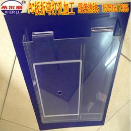 扬中提供全新料PC板雕刻加工透明PC耐力板切割加工
