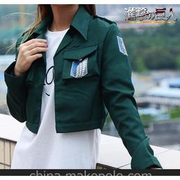 奇游动漫 进击的巨人调查兵团标志绿色COS夹克外套 批发