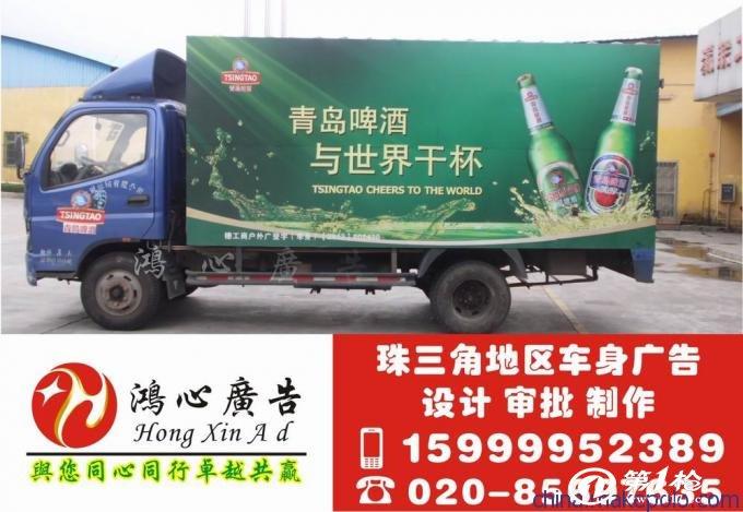 广州车身广告城市的风景线