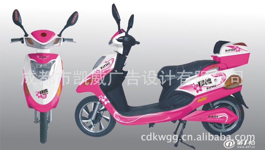 成都供应贴花 电动车贴花 三轮车贴花 贴花设计 摩托车贴花