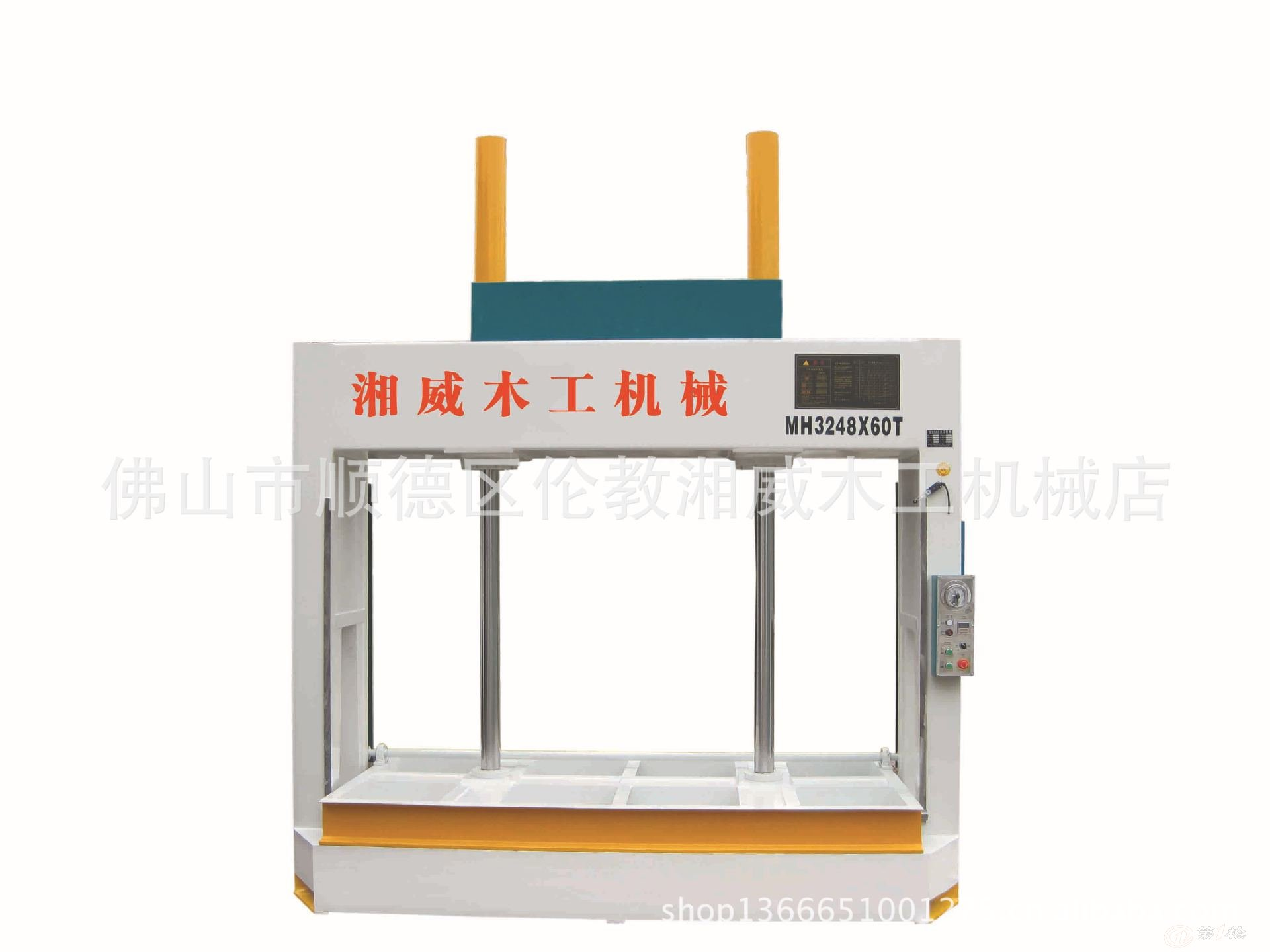 MH3248X60液压式冷压机 机床的用途和适用范围: 适用于现代流行板式、平台胶合板、刨花板、贴面板、各种人造板、家私制作、实木家私、音箱、塑料和其他压件木模等的加工与制造。机床操作简便、加工准确、快捷、工效高,是各种人造板材、板式家具、实木家私生产制造不可缺少的压件设备。 *采用自动、手动控制功能,可选择自动、手动控制功能 *自动压力调节油路功能。 *自动加压、自动保压功能。 *安全保险装置。 *紧急安全制动功能。 *操作简单、设计合理、性能稳定。 *机床内置全部采用安装优质的电器元件。 *工作台面全