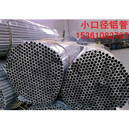 精抽铝管 铝盘管 进口1100纯铝管缩略图