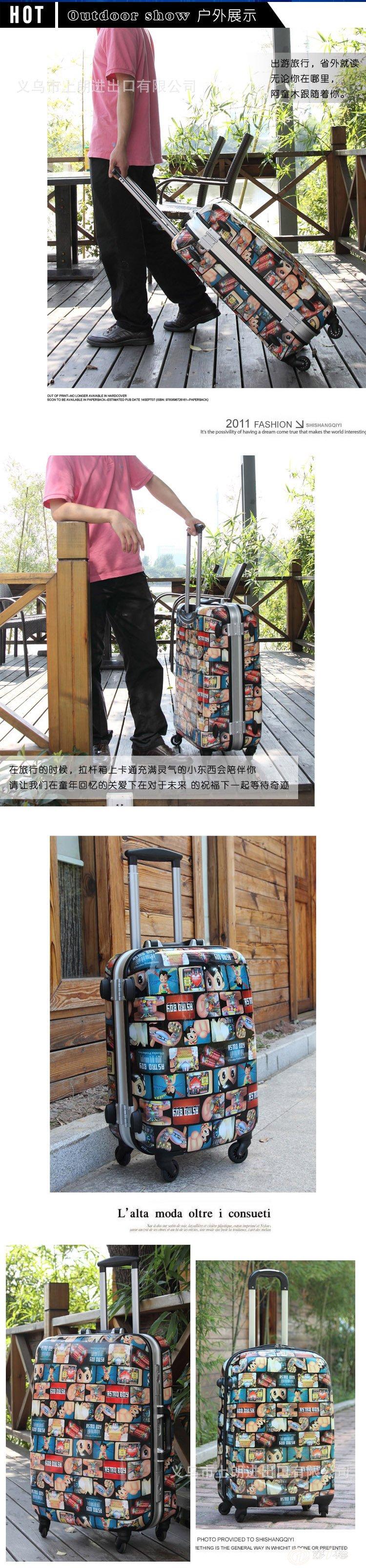 可爱卡通女 阿童木 abs万向轮24寸 拉杆箱行李箱旅行登机箱包