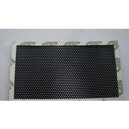 笔记本防尘网24.15*10.15*0.2mm 本本底座防尘网