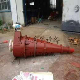 江西厂家供应旋流器 水力旋流器  浓缩旋流器