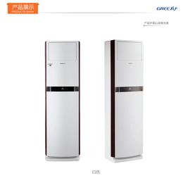 Gree格力大 變頻3P立式柜機空調