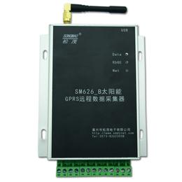 太阳能GPRS远程数据采集器