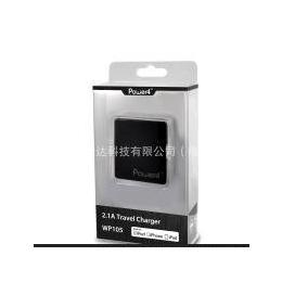 2.1A USB<em>旅行</em>充|旅充|USB充电器|<em>手机充电器</em>|<em>旅行</em>充电器