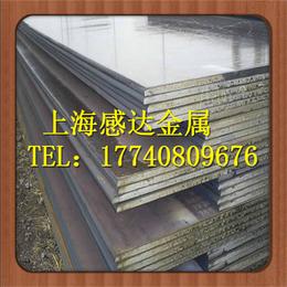 3Cr2NiMo板材 3Cr2NiMo化学成份 上海批发